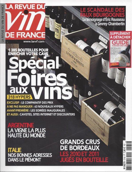 Gros plan sur les Vignobles Mayard dans la RVF de septembre 2013 dans Revue de presse - Actualité presse article-rvf-septembre-20131-copie